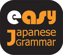 Easy Japanese Grammar
